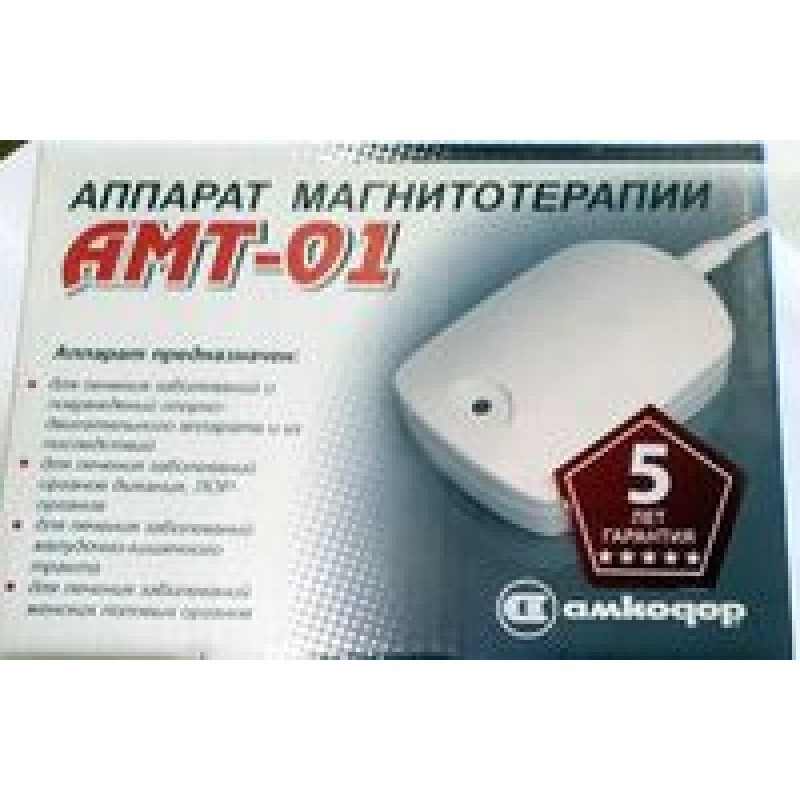 Магнитер аппарат магнитотерапии АМТ-01
