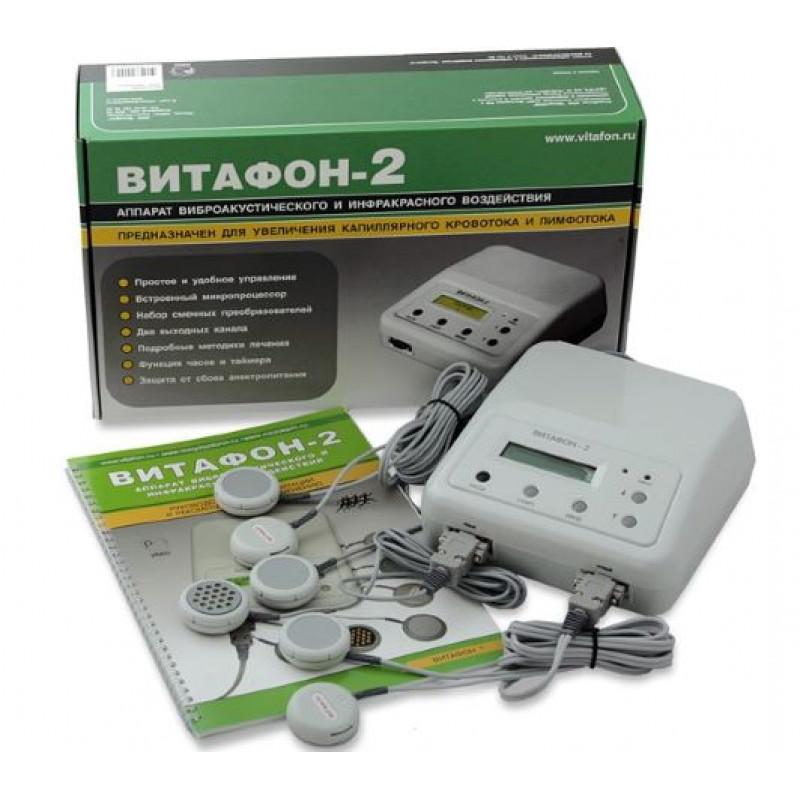 Витафон-2 (расширенная комплектация)